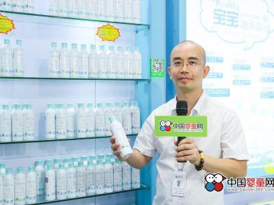 致力打造專業洗護品牌 沐茵坊隆重亮相2018上海CBME