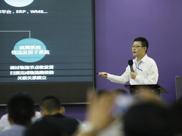 蒋心武——上海中商网络副总兼技术总监