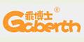 重慶乖博士醫學科技有限公司