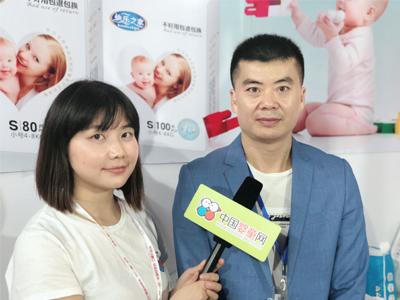廣州愛茵強勢登陸京正廣州展 童友黃總談品質把控和市場規劃