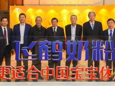 百亿飞鹤实践成就中国乳业↑新作为 2019年剑指150亿!