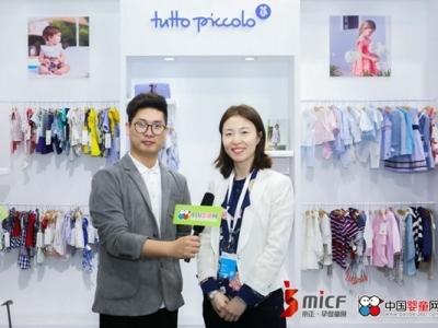 中國嬰童網專訪李嘉依:百年世家Tutto Piccolo 傳承與創新中尋求突破