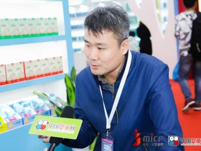 """中国婴童网专访米拉贝贝石磊:以""""服务营销""""锁定市场"""