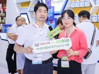 一心只做好奶粉,莱那珂以品质伴每一个中国宝宝健康成长