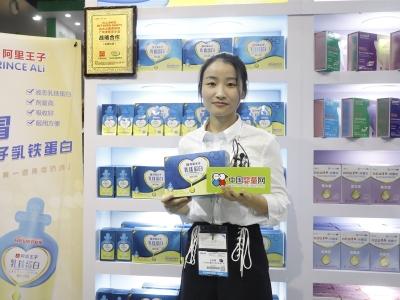 阿里王子創新產品線 液態乳鐵蛋白受熱捧