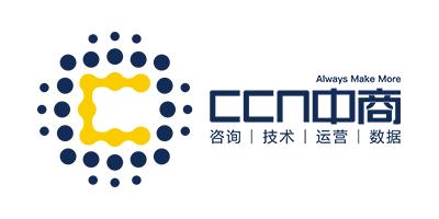 CCN中商数字化营销