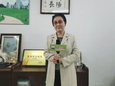 """""""会""""聚力量 抗击疫情——广东省孕婴童用品协会在行动"""
