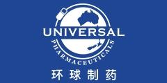 新西兰环球制药集团