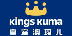 Kings Kuma皇室澳瑪兒