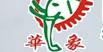 四川华象林产工业有限公司