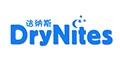 广州亲贝莱母婴用品有限公司