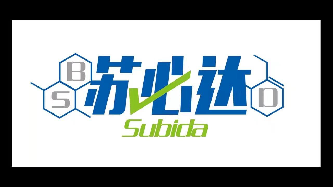 江苏苏必达生物科技有限公司