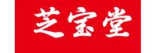 四川芝宝堂工艺纸品有限公司