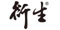 衍生集團(國際)控股有限公司-香港