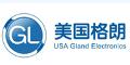 深圳市格朗电器有限公司