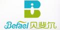 东莞市百众电器科技有限公司