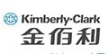 金佰利(中国)有限公司