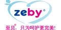 至貝母嬰用品(上海)有限公司