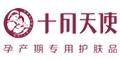 天津盛世永业科技发展有限公司(十月天使)