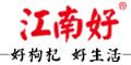 寧夏江南好枸杞產業集團有限公司