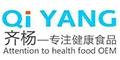 四川齐阳食品有限责任公司