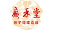 广禾堂草本生物科技(上海)有限公司