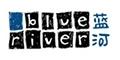蓝河营养品有限公司