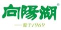 湖南金瑞佳营养品有限公司(向阳湖)