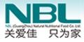 廣州紐繽樂營養科技股份有限公司