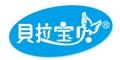 鄭州奧美萊食品有限公司