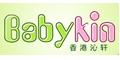 汕头市澄海区新隆橡塑制品厂