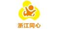 浙江同心婦幼產品發展有限公司(基諾浦)