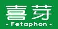 江苏信臣健康科技股份有限公司