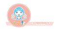 廣州小小手嬰童服飾有限公司