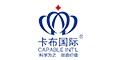 上海卡布國際貿易有限公司
