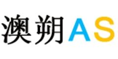 澳朔(上海)健康科技有限公司