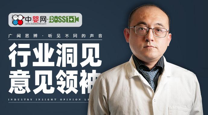 中婴网·BOSS1+1 | 专访新西兰美大集团董事长伍逸先生:解读新西兰乳制品规范