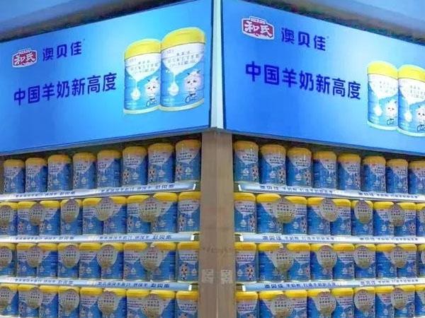 """和氏澳贝佳婴幼儿配方羊奶粉被评选为首批""""陕西工业精品"""""""