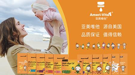 Ameri-Vita亚美唯他 您身边的营养管家