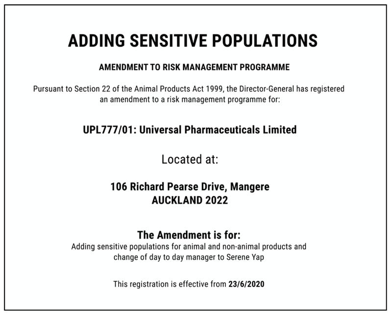 重磅喜讯:新西兰环球制药荣获动物制品、非动物制品的敏感人群生产证书!