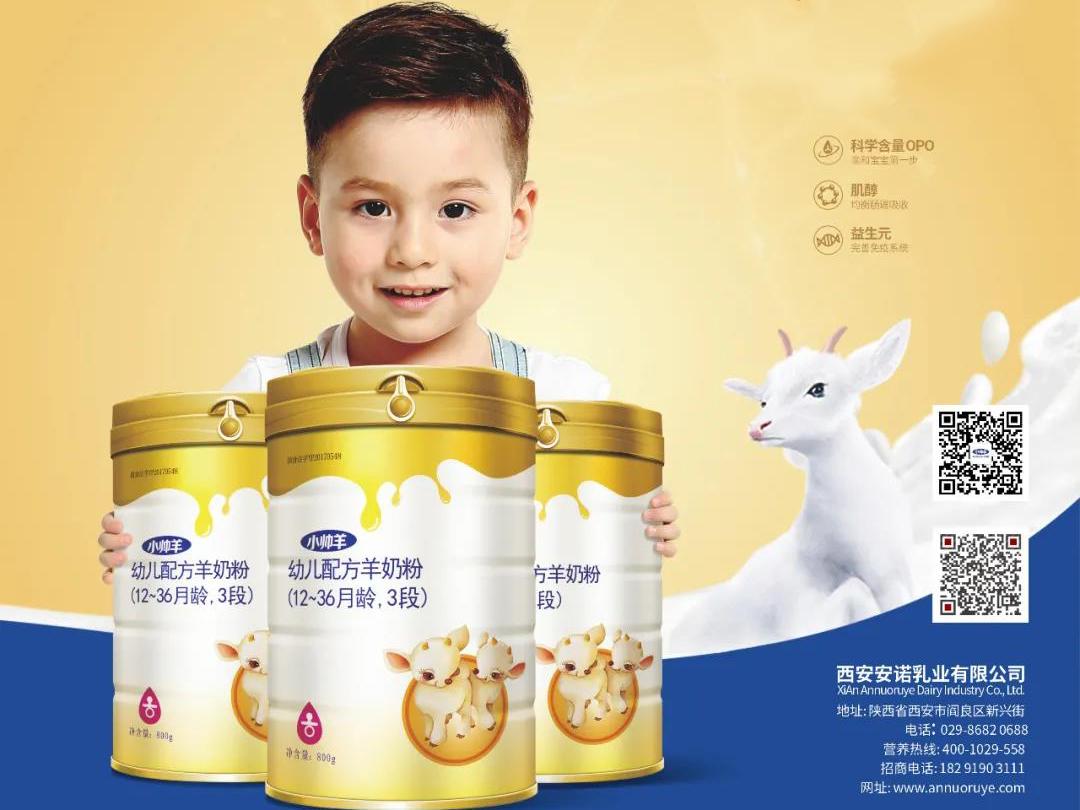 """孩子喂養無小事,給寶寶選""""口糧""""的標準都在這里"""