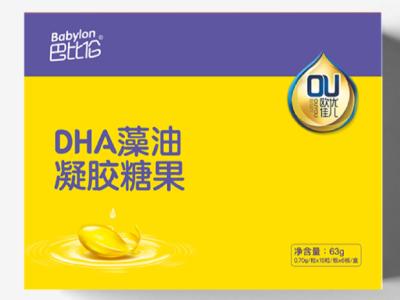 快快来围观博电竞官网博电竞官网!有味有型又有颜的DHA藻油凝胶糖果!