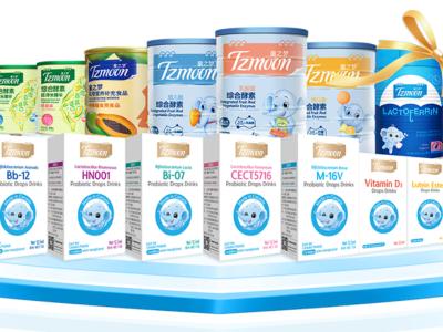 【喜讯】童之梦荣获「2020营养健康产业·影响力产品」