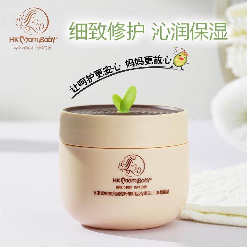 HKMAMIBABY香港妈咪宝贝婴儿亲子滋养保湿霜