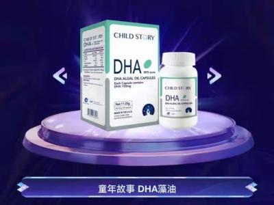 童年故事DHA藻油入选年度甄选宝宝营养品TOP10