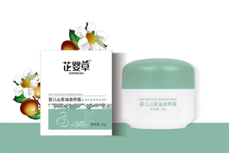 芷婴草山茶油滋养霜 让宝宝肌肤也过个春节!
