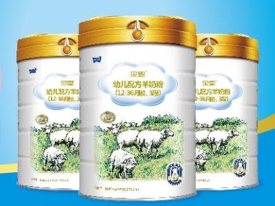 都在說圈粉年輕人 這個羊奶國潮品牌不一樣