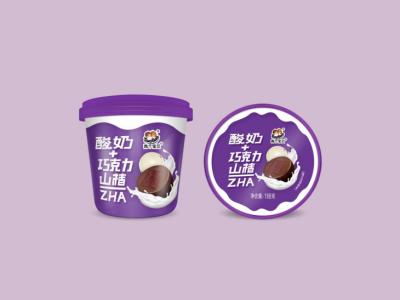 """两个宝贝酸奶山楂  酸酸甜甜,健康""""胃""""来!"""