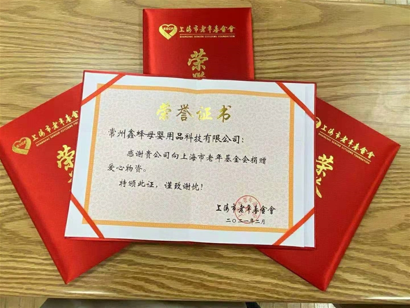 鑫蜂母婴联合中婴网&老小孩为上海高知群体捐赠新年礼包