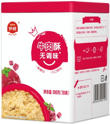 上海伊威儿童食品有限公司联合中婴网&老小孩为上海高知群体捐赠新年礼包